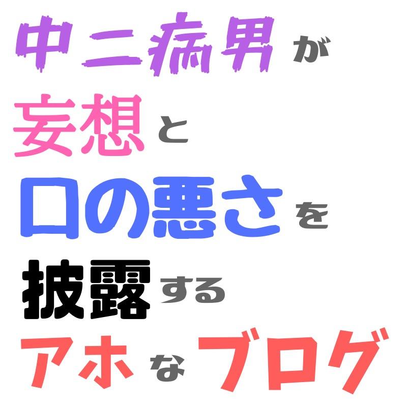 f:id:kosukeMINI:20190722005048j:image