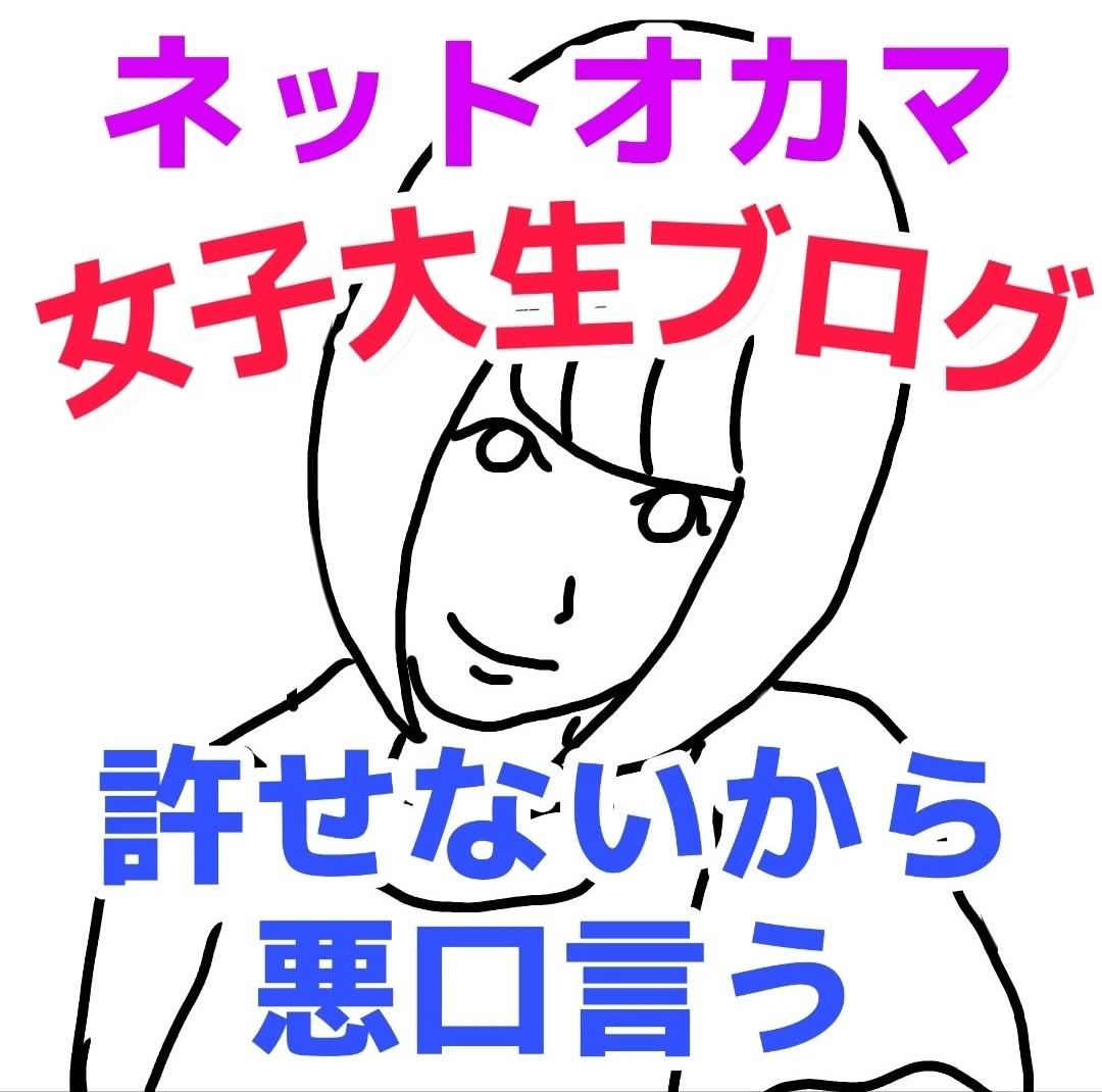 f:id:kosukeMINI:20190725140708j:image