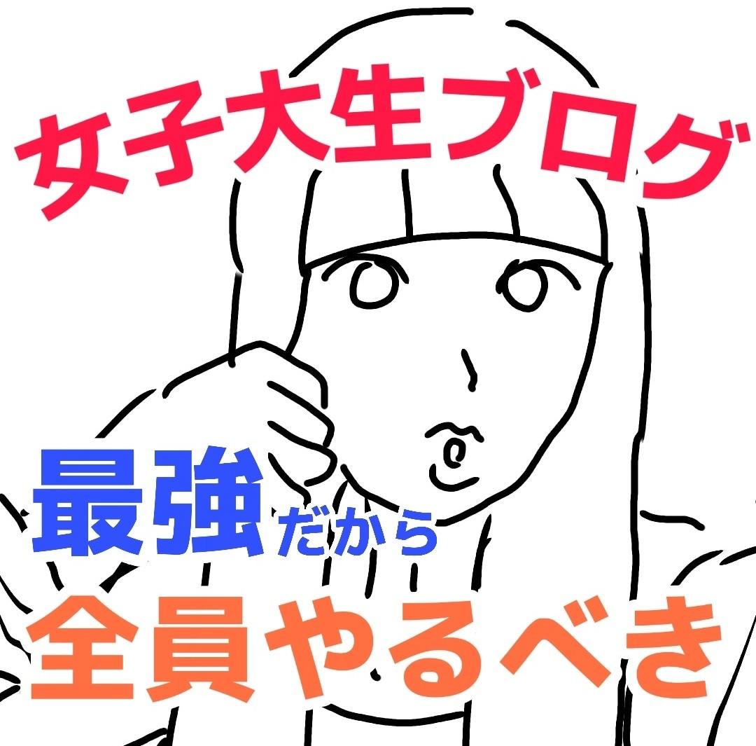f:id:kosukeMINI:20190725141255j:image