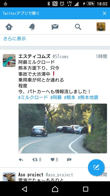 f:id:kosukemat02:20161215173827j:image