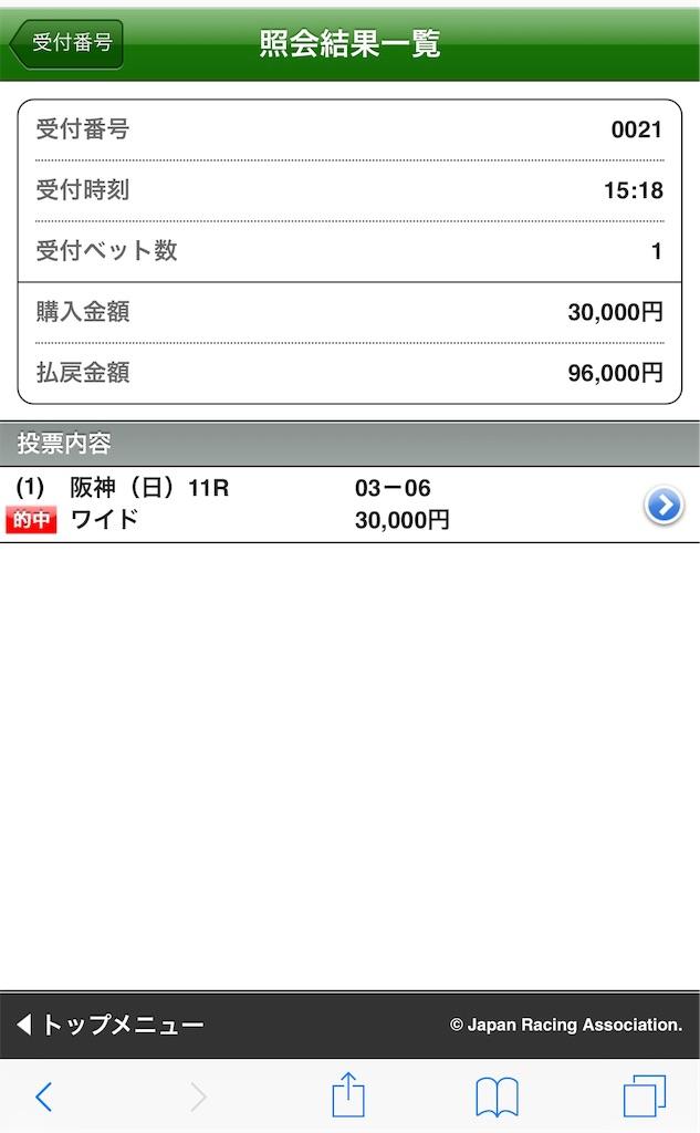 f:id:kosukeyui:20200313020710j:image