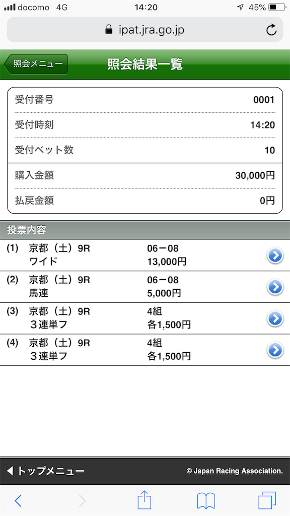 f:id:kosukeyui:20200425165858p:image