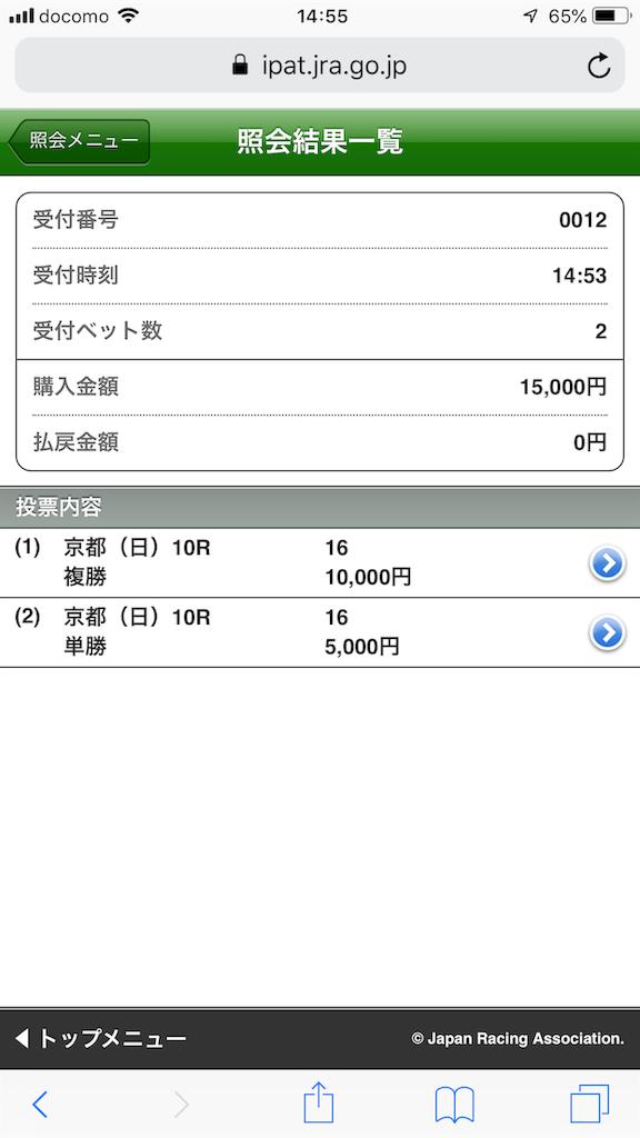 f:id:kosukeyui:20200427171310p:image