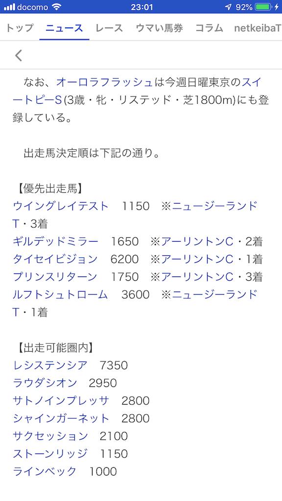 f:id:kosukeyui:20200429094850p:image