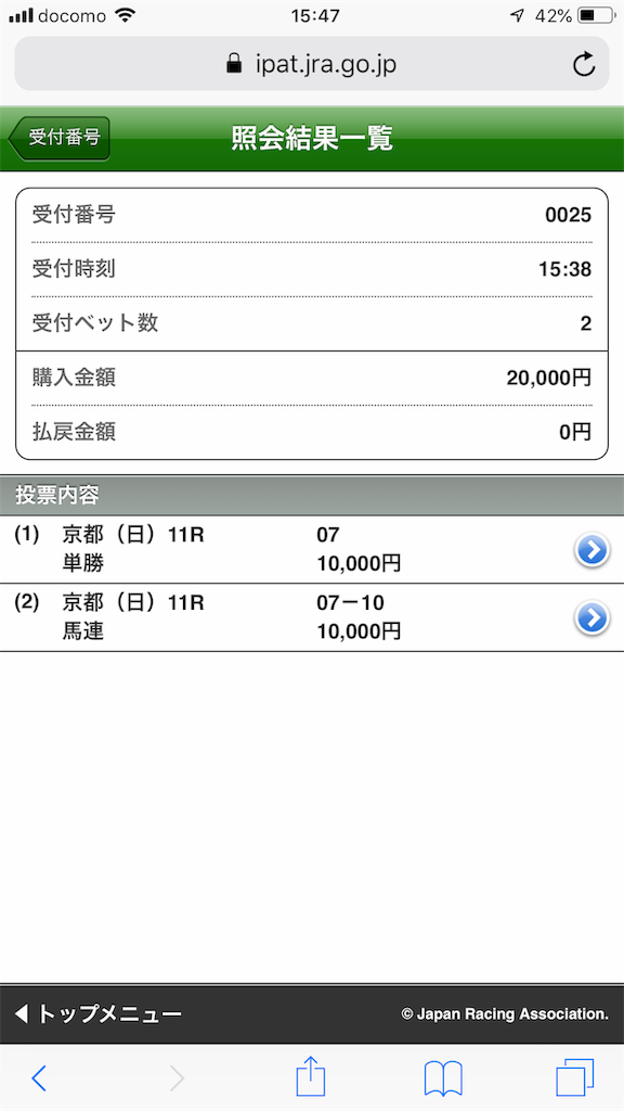 f:id:kosukeyui:20200430214141p:image