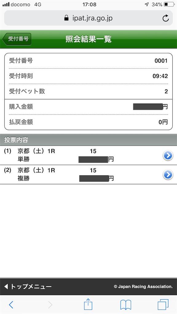f:id:kosukeyui:20200502172826j:image