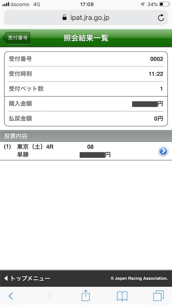 f:id:kosukeyui:20200502174757j:image