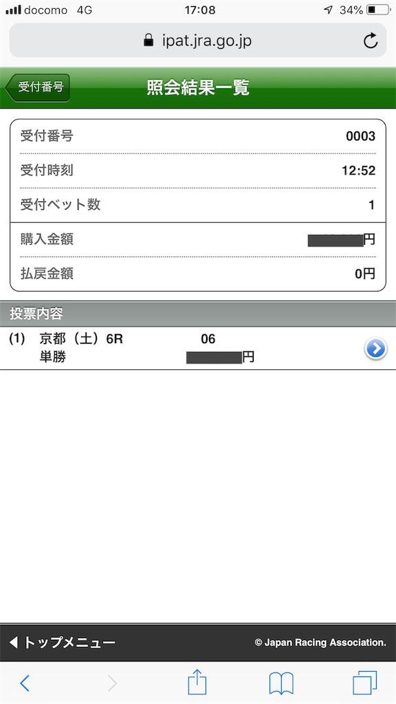 f:id:kosukeyui:20200502175215j:image