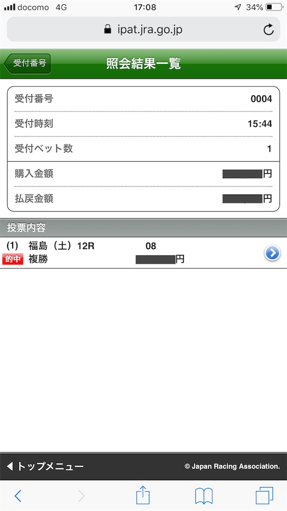 f:id:kosukeyui:20200502180313j:image