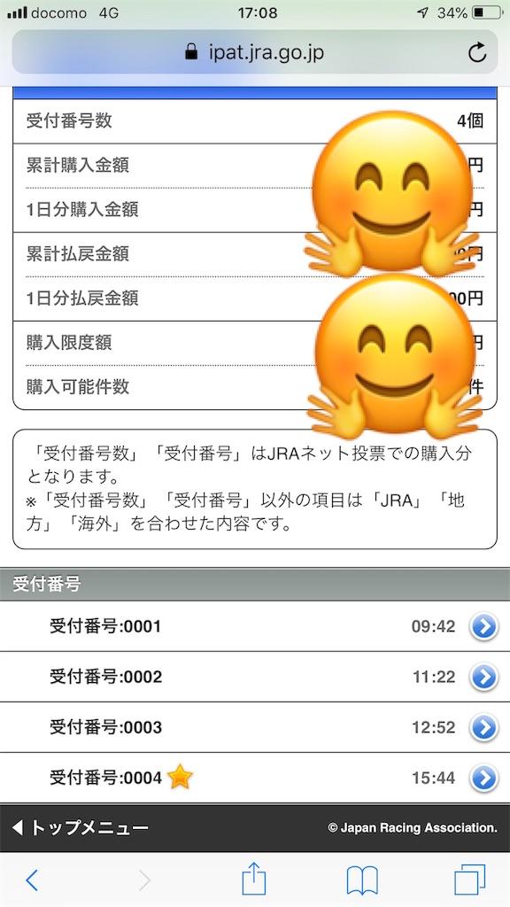 f:id:kosukeyui:20200502180937j:image