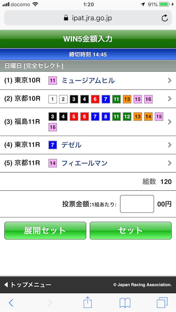 f:id:kosukeyui:20200505152948p:image