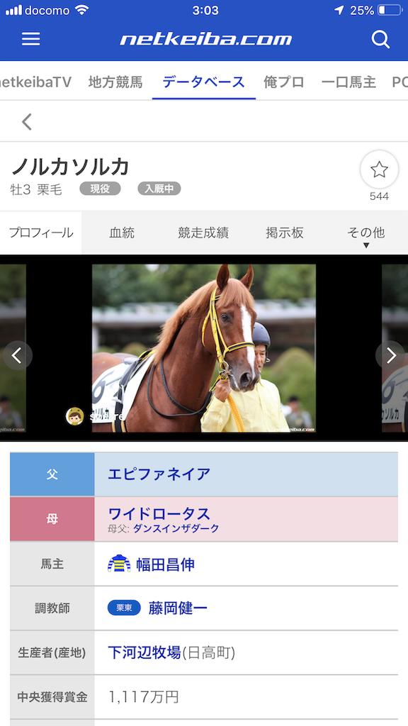 f:id:kosukeyui:20200510030349p:image