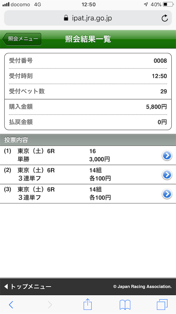 f:id:kosukeyui:20200518081051p:image