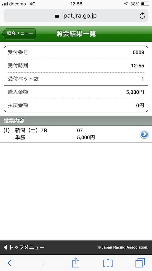 f:id:kosukeyui:20200518081248p:image