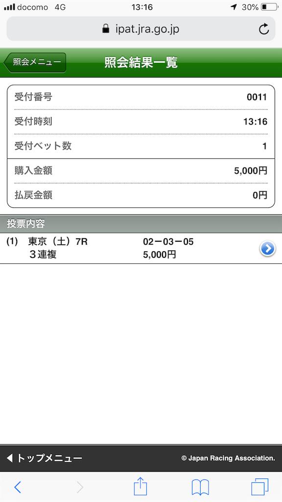 f:id:kosukeyui:20200518081641p:image