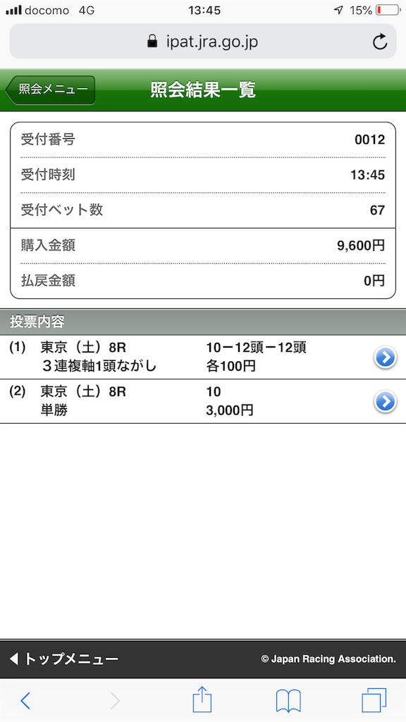 f:id:kosukeyui:20200518081914p:image
