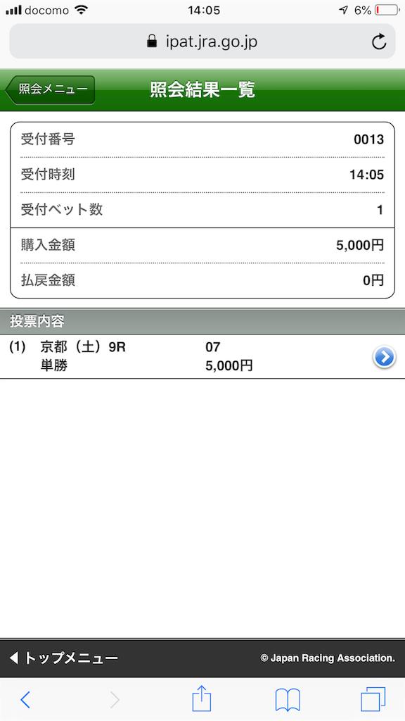 f:id:kosukeyui:20200518082011p:image