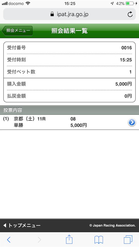 f:id:kosukeyui:20200518082738p:image
