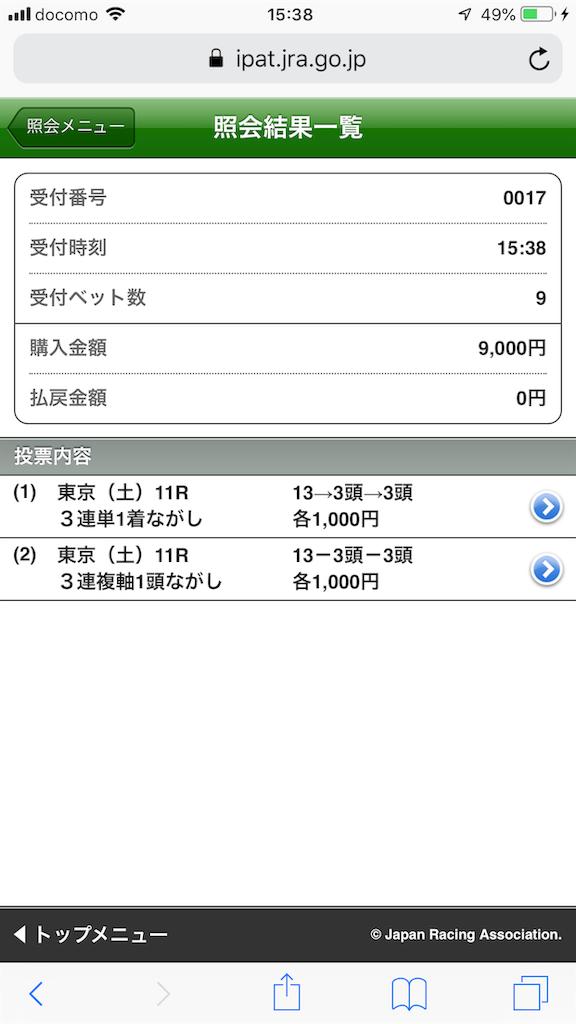 f:id:kosukeyui:20200518082901p:image