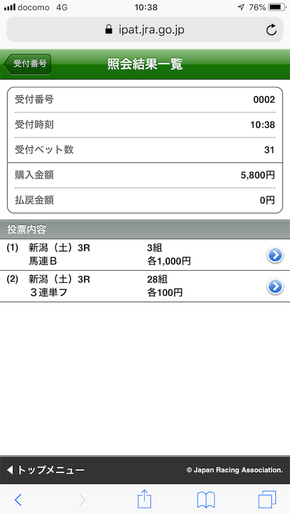 f:id:kosukeyui:20200518083442p:image