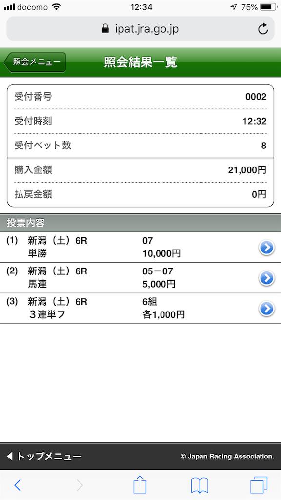 f:id:kosukeyui:20200524101406p:image