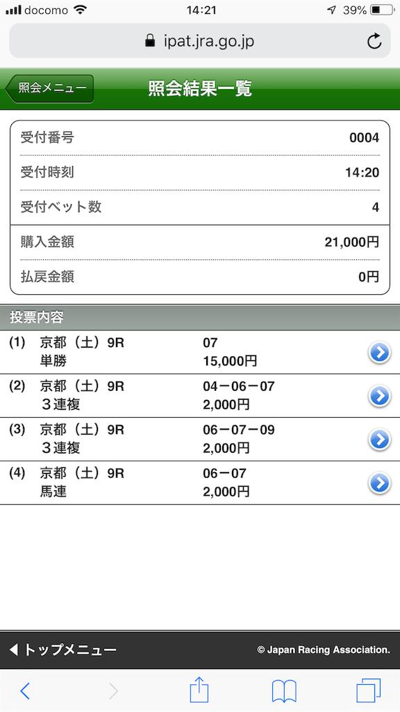 f:id:kosukeyui:20200524102042p:image