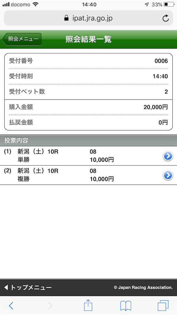 f:id:kosukeyui:20200524102254p:image