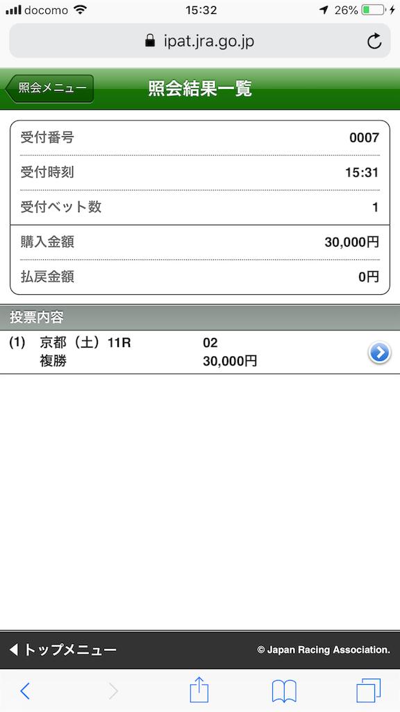 f:id:kosukeyui:20200524102909p:image