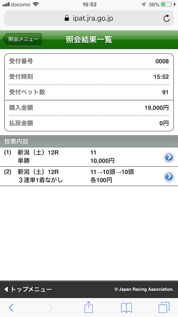f:id:kosukeyui:20200525150202p:image