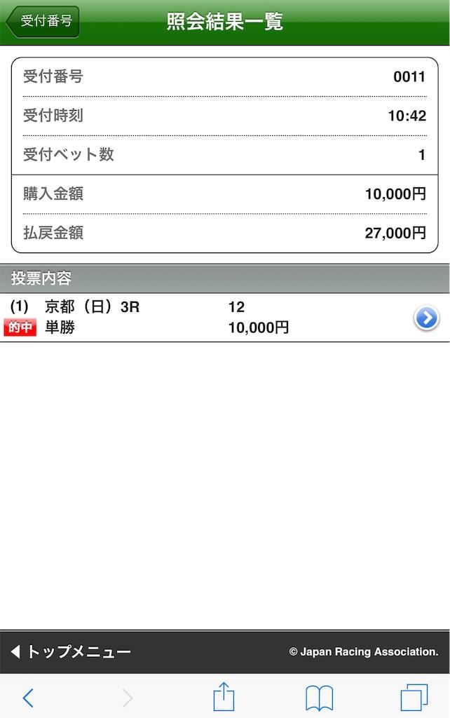 f:id:kosukeyui:20200526091030j:image