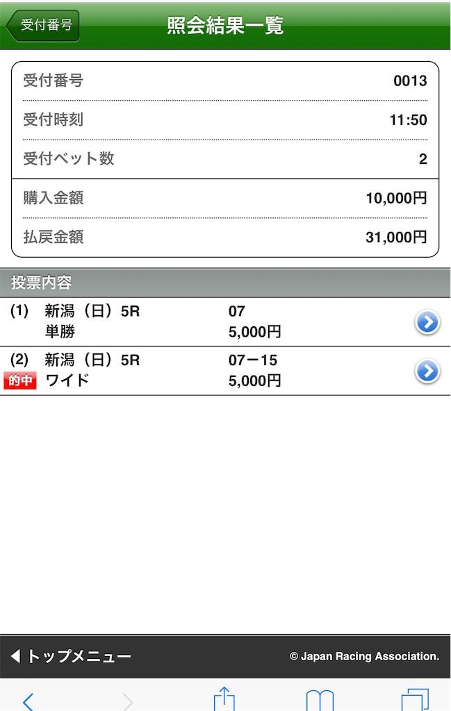 f:id:kosukeyui:20200526091054j:image