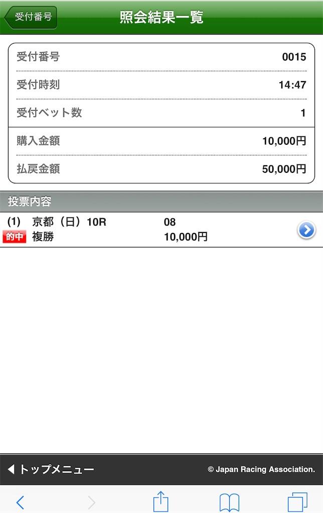 f:id:kosukeyui:20200526091127j:image