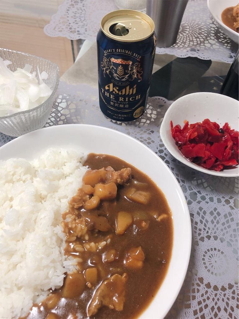 f:id:kosukeyui:20200531093447j:image