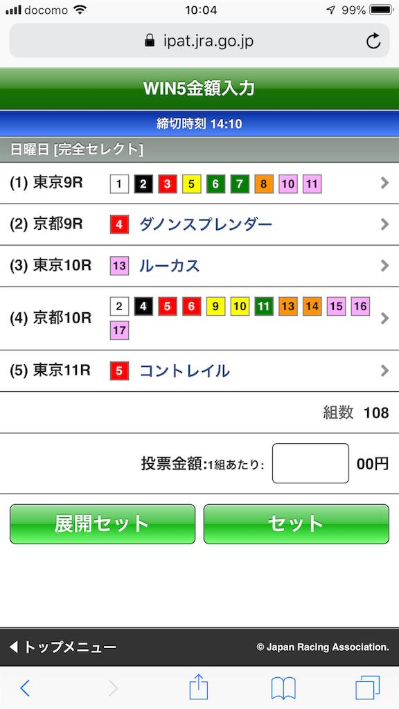 f:id:kosukeyui:20200531100455p:image