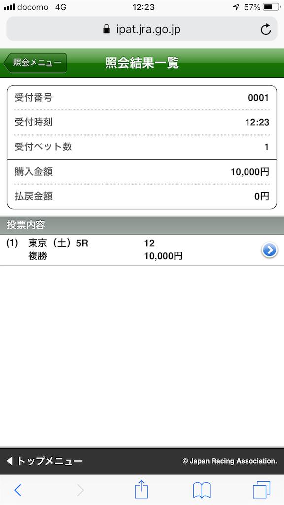 f:id:kosukeyui:20200601072710p:image