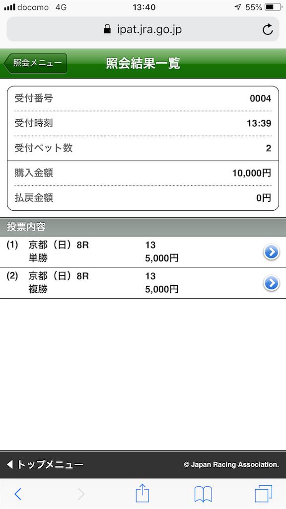 f:id:kosukeyui:20200602152936p:image