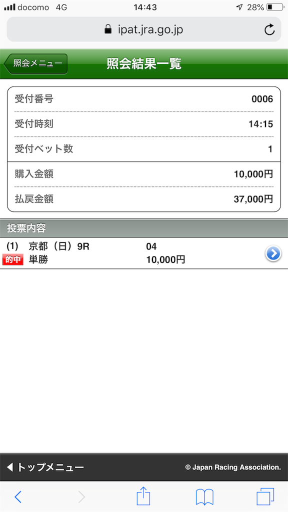 f:id:kosukeyui:20200602153551p:image