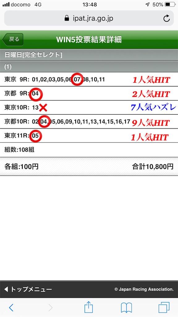 f:id:kosukeyui:20200602154711j:image