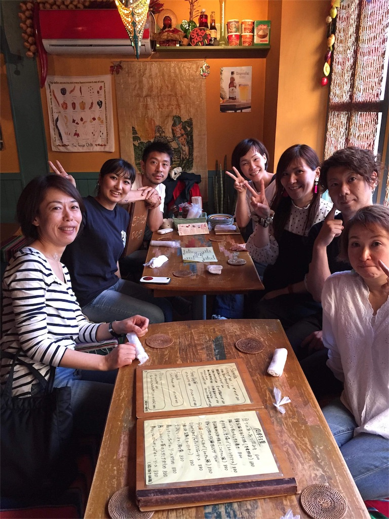 f:id:kosumofu-0317:20180613230010j:image