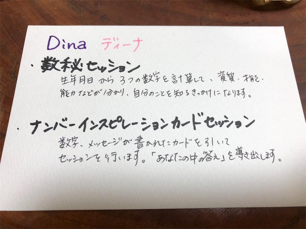 f:id:kosumofu-0317:20180701223513j:image