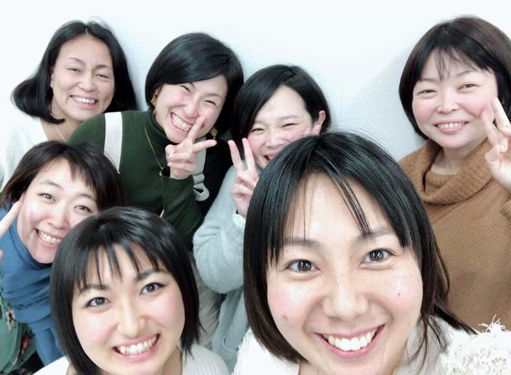f:id:kosumofu-0317:20181127212913j:image