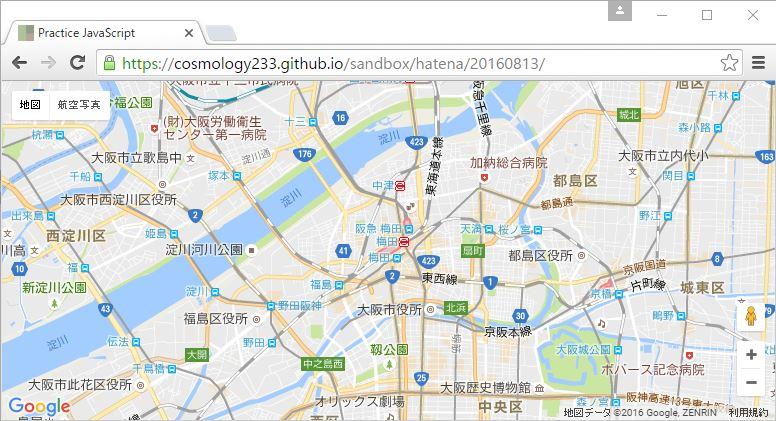 f:id:kosumoro:20160813025151j:plain