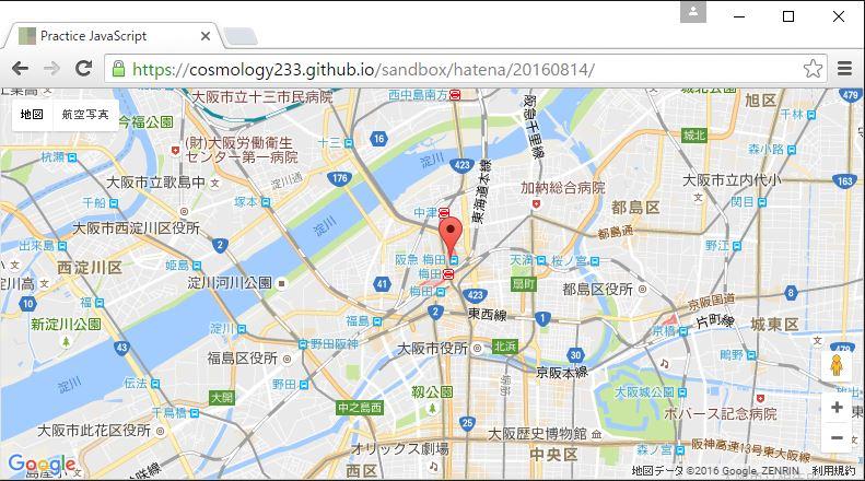 f:id:kosumoro:20160813215552j:plain