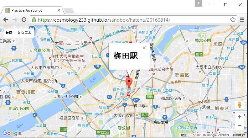 f:id:kosumoro:20160813221222j:plain