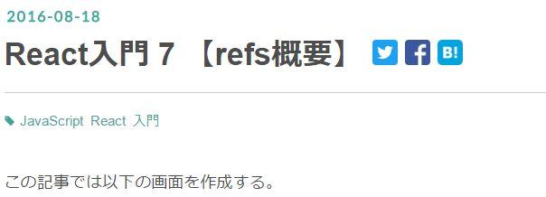 f:id:kosumoro:20160819012312j:plain