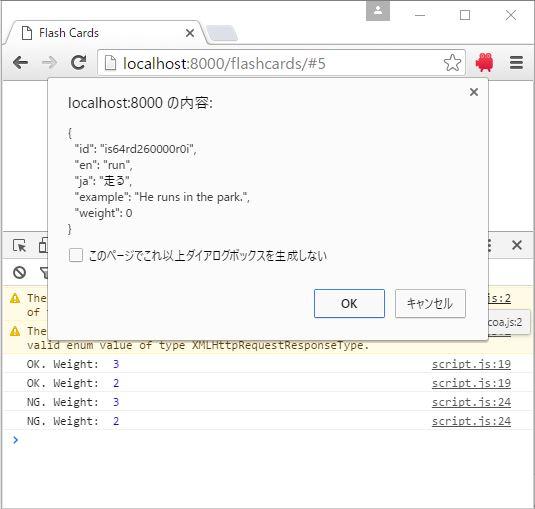 f:id:kosumoro:20160822233139j:plain