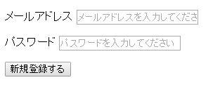 f:id:kosumoro:20161114221400j:plain