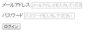 f:id:kosumoro:20161115225716j:plain