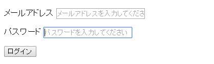 f:id:kosumoro:20161116234112j:plain