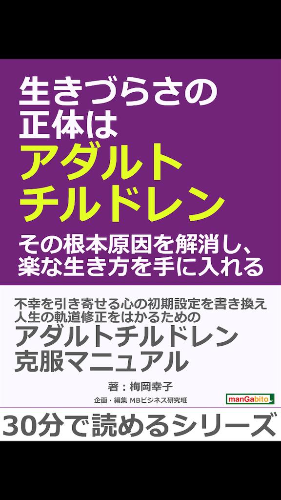 f:id:kosumu14:20210118091626p:image